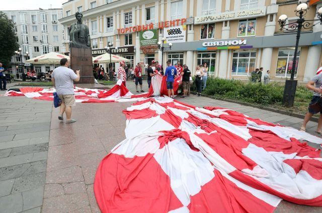 Hrvatska navijačka zastava u Rusiji najpopularnija!