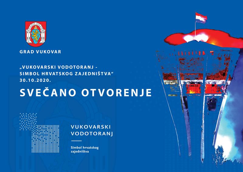 Svečano otvaranje Vukovarskog vodotornja