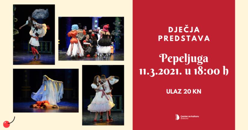 Centar za kulturu Đakovo otvara kazališnu sezonu za djecu gostovanjem Kazališta Trešnja