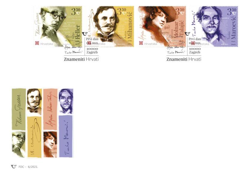 Četiri motiva na kojima su prikazani istaknuti Hrvati